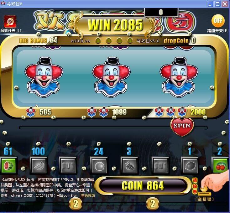 疯狂马戏团推币机_电脑上玩的小丑机疯狂欢乐马戏团推币单机游戏【coin8.cn】 - 电脑 ...